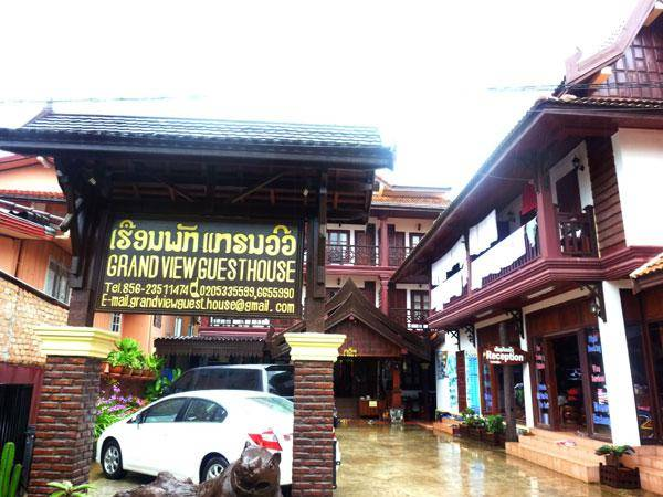 Guesthouse in Vang Vieng